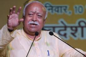 Photo of Questions from Muslims to RSS Chief Mohan Bhagwat