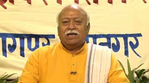 Photo of Muslims are happiest in India says RSS Chief Bhagwat