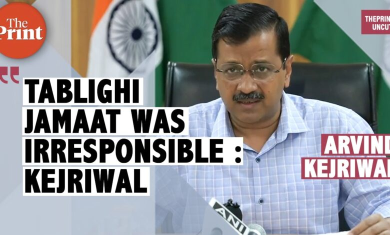 Photo of Delhi CM Kejriwal blames Tablighi Jamaat for spreading Corona virus