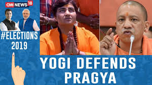 Photo of If you (Muslims) have to live in India they need respect our personalities says Yogi in defense of Sadhvi's terrorism involvement