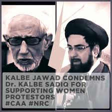 Photo of Shia Cleric Kalbe Jawwad criticizes Cleric Kalbe Sadiq for his supportive comments on Anti-CAA protestors