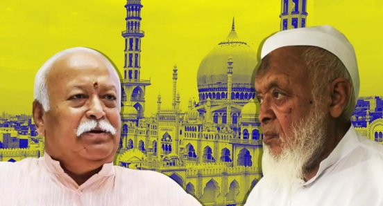 Photo of RSS May Reject Hindu Rashtra Idea: Arshad Madani (Jameat Head) On Bhagwat Meet
