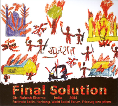 Photo of Final Solution  – Award Winning documentary on Gujrat Riots 2002 in India under CM Modi