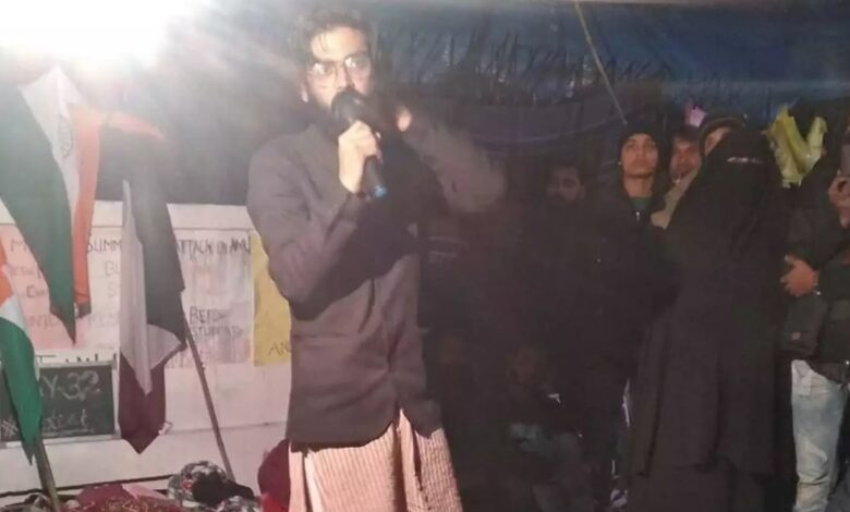 Photo of Shergil Imam's speech in Aligarh leading to his arrest under UAPA