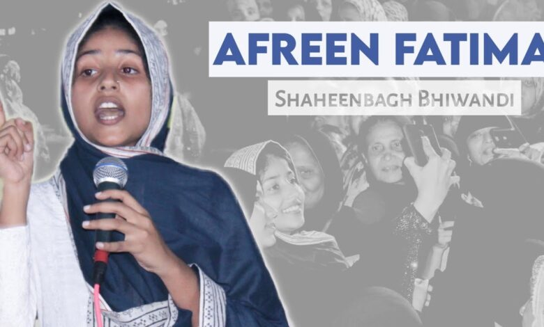 Photo of Aafreen Fatema – icon of fearlessly against miseries of Muslims in India in 70 yrs at Shaheen Baagh