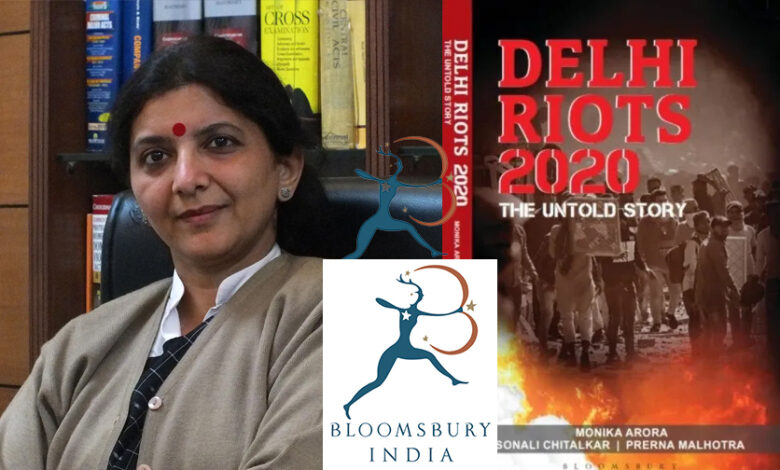 "Photo of Delhi Bloomsbury Book ""Delhi Riots 2020"" claims violence was result of Muslim jihadist conspiracy but critics accuse publisher of censorship"