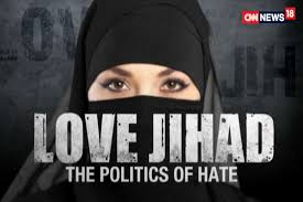 """Photo of """"Love Jihad"""" – A weapon to assault Muslim teenagers in schools and colleges"""