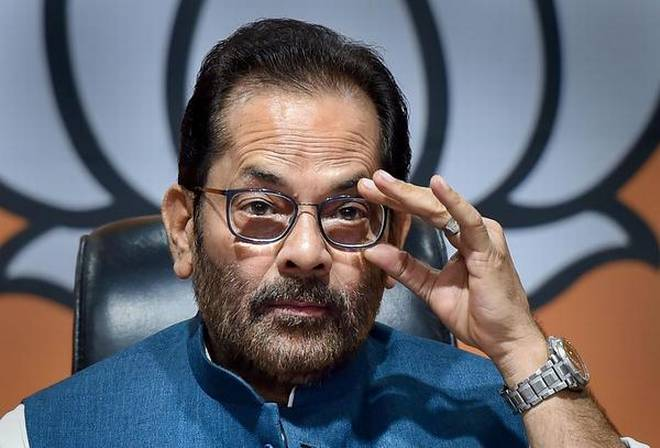 Photo of Waqf Boards to be established in Jammu & Kashmir, Ladakh soon: Mukhtar Abbas Naqvi