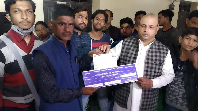 Photo of Lucknow's All India Shia Orphanage donates for Ayodhya's Ram Temple