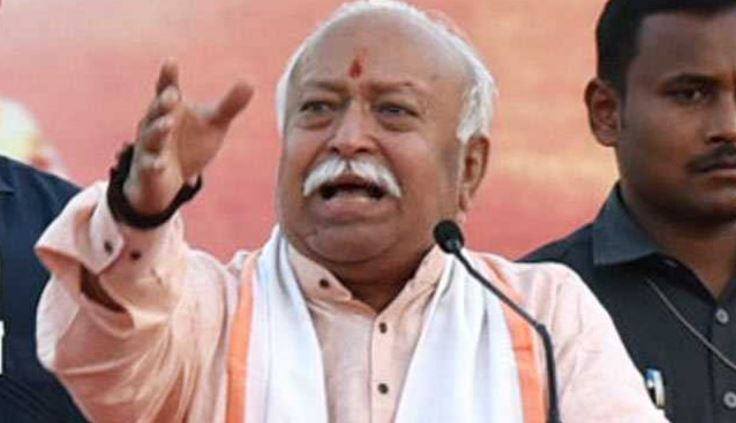 Photo of RSS not happy with the writing of Indian history, Mohan Bhagwat to release new book