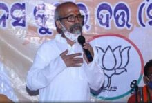 Photo of Treat cow slaughter on par with killing a human, says Union Minister Pratap Sarangi