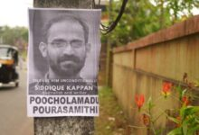 Photo of Sidhique Kappan: Jailed and 'tortured' for trying to report a rape